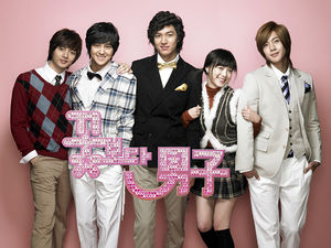 Poster Boys Before Flowers