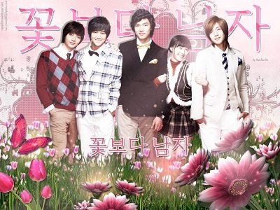 Foto Boys Before Flowers