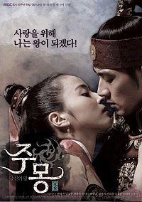 Gambar Drama Jumong