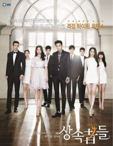 Gambar Foto The Heirs