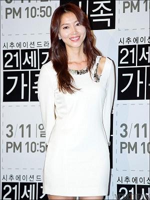 Foto Oh Yoon-ah
