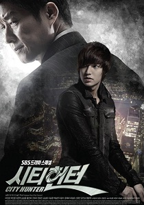 Gambar drama City Hunter