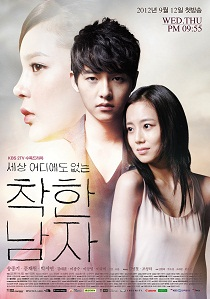 Gambar drama The Innocent Man