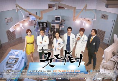 Poster Good Doctor