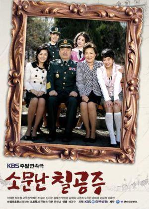 Poster Famous Princesses