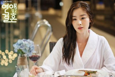 marriage not dating 12 raw