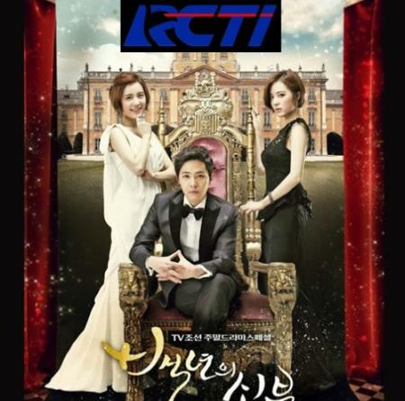 bride-of-the-century-rcti