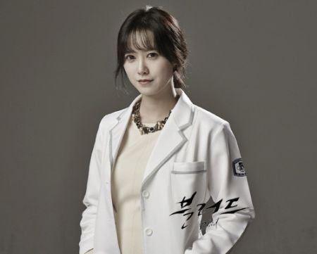 Ku Hye Sun Blood