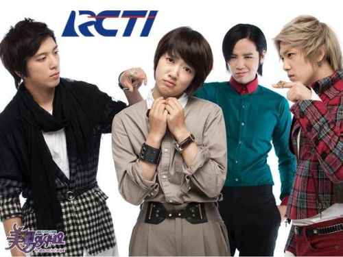 You're Beautiful RCTI