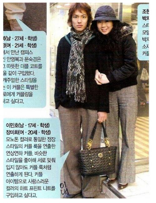 Foto Masa Lalu Lee Min-ho