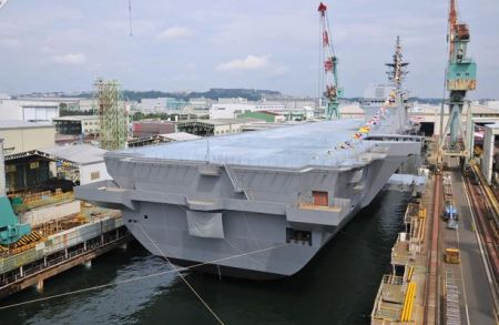 Kapal Perang Jepang Izumo