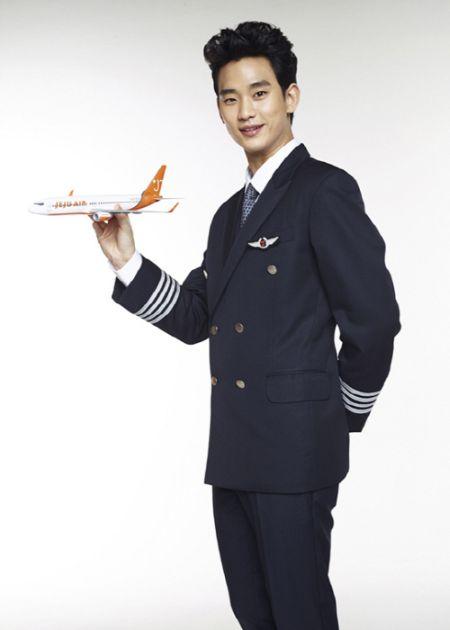 Kim Soo-hyun Jeju Air 1