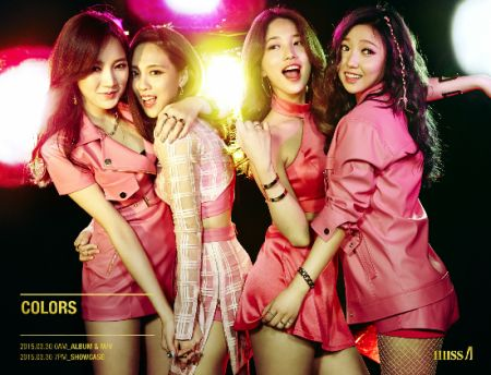 Miss A Color
