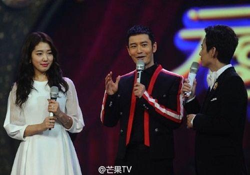 Park Shin hye di China