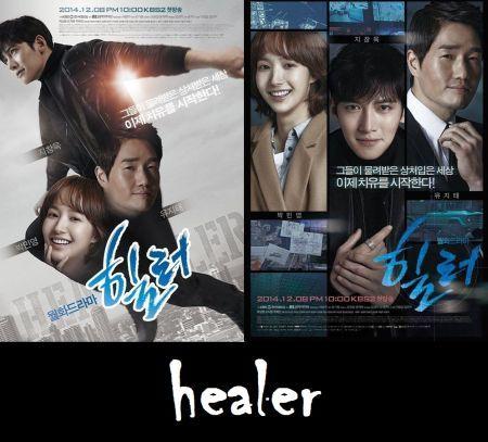 Poster Healer