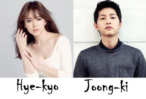 Song Hye Kyo Song Jong Ki