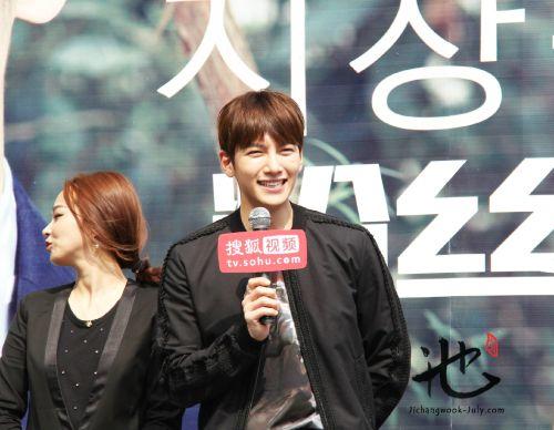 Ji Chang Wook7