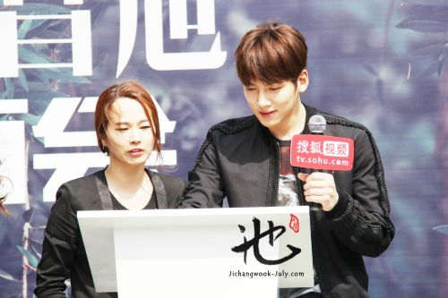 Ji Chang Wook9