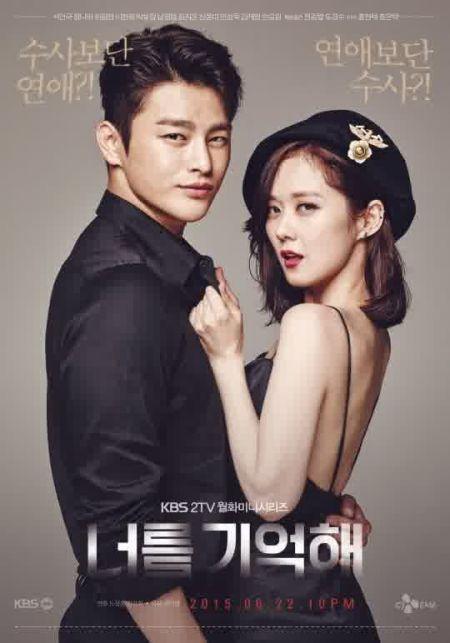 Seo dan Jang
