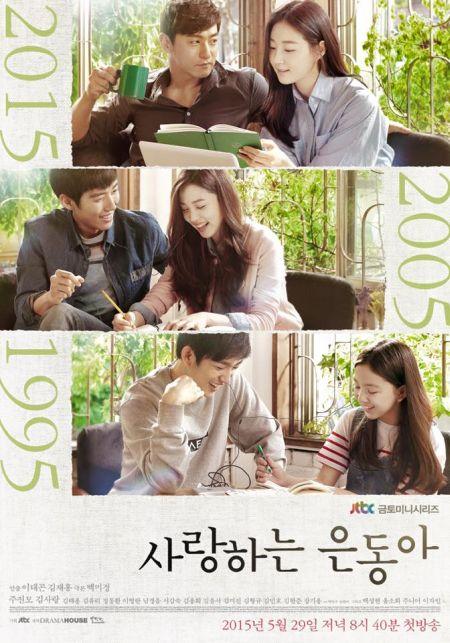 Eundong Poster