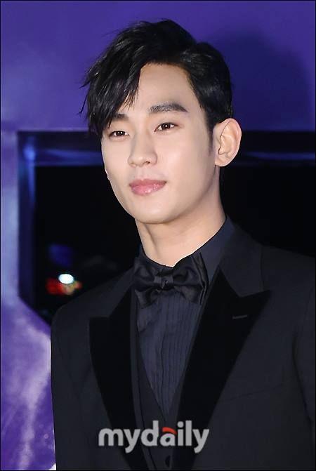 Kim Soo Hyun13