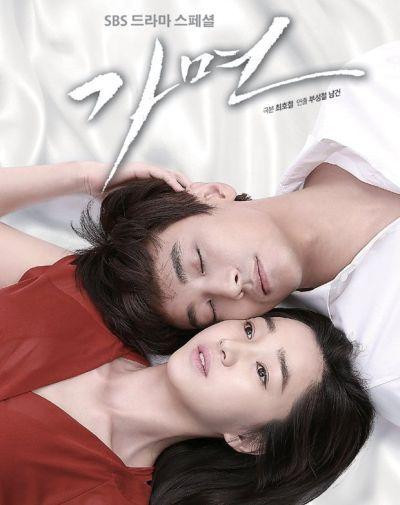 Poster drama Mask
