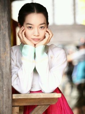Shin Minah