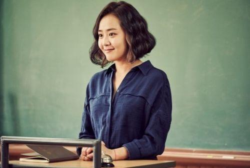 Geun-young