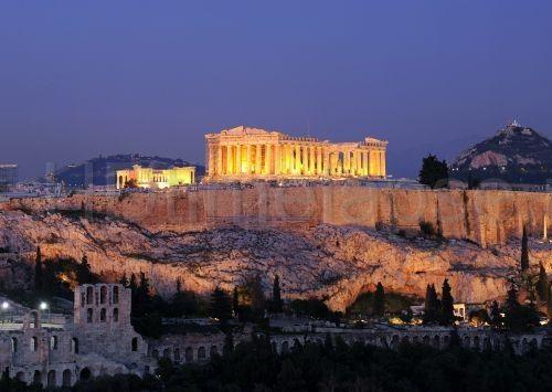 Kota Athena