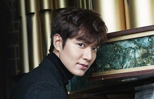 Konser Lee Min Ho
