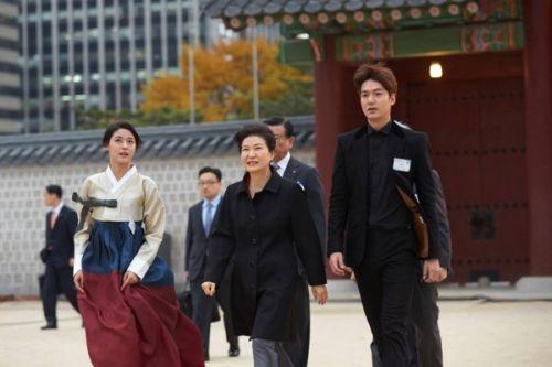 Foto Lee Min-ho dan Presiden Korsel1