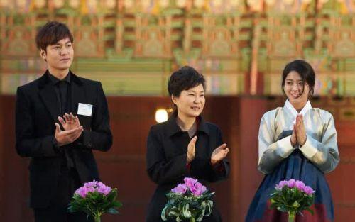 Foto Lee Min-ho dan Presiden Korsel2
