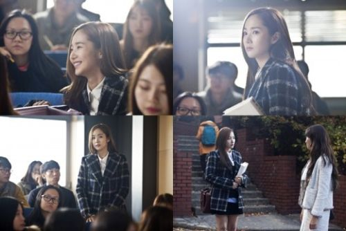 Park Min Young Remember