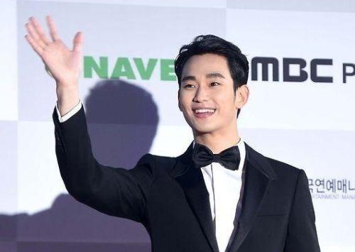 Soo Hyun