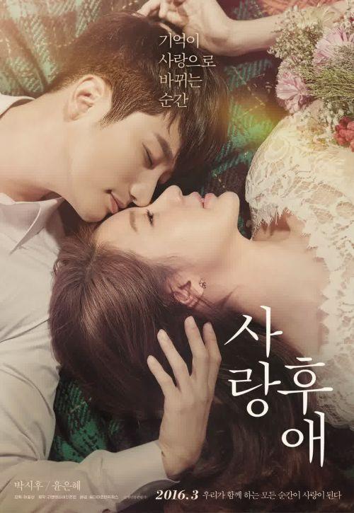 Film Eun-hye