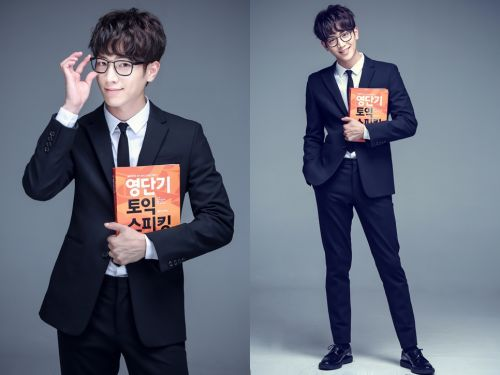 Seo Kang-joon Cheese In the Trap