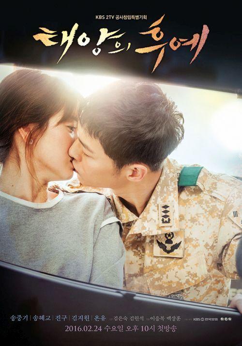 DoTS Song Joong Ki Song Hye Kyo