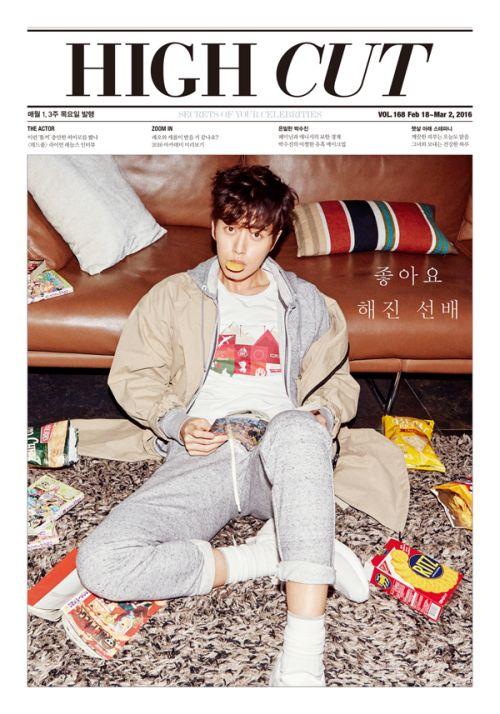Pemotretan Park Hae-jin 2016 4