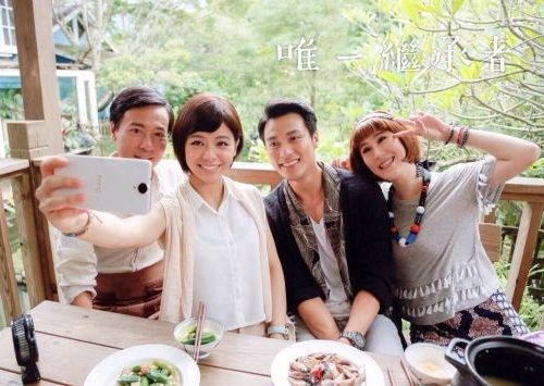 drama-taiwan-2016