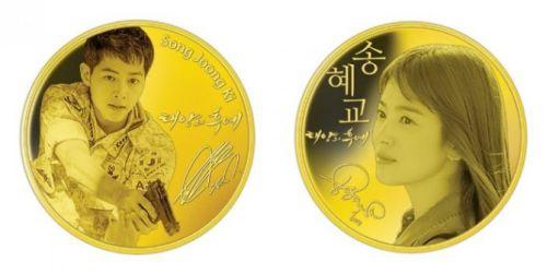 Medali SongSong