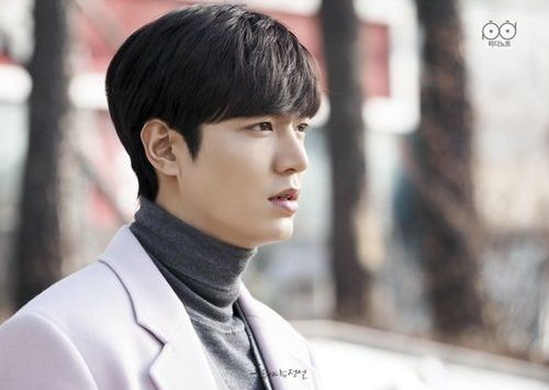 Lee Min-ho Wamil