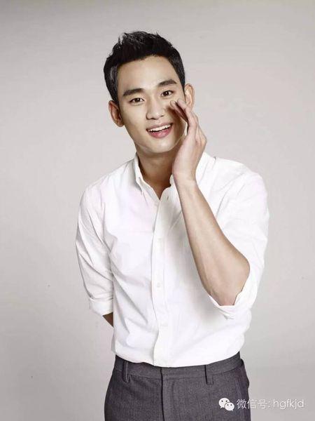 Kim Soo-hyun2