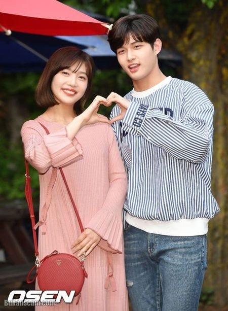 Foto Ganteng Imut Lee Seo-won 14