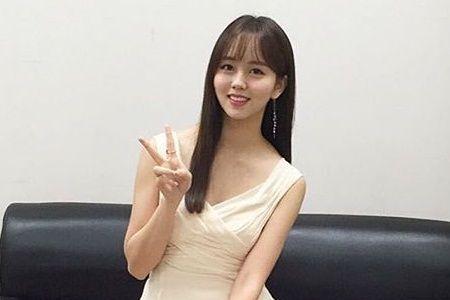 Kim So-hyun 2