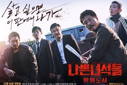 Bad Guys City of Evil Drama