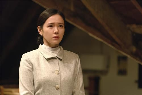 Foto Son Ye Jin di Film