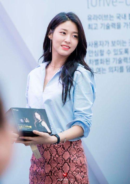 Foto Terbaru Seolhyun AOA8