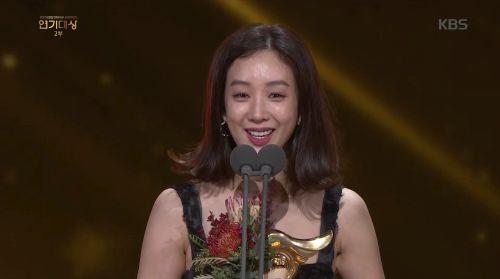 Jung Ryeo Won KBS Awards