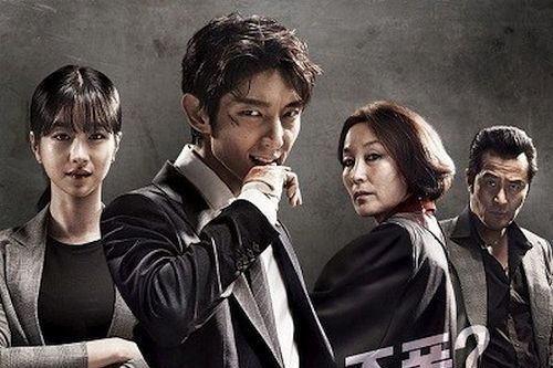 Drama Lawless Lawyer