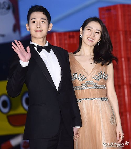 Foto Mesra Jung Hae-in dan Son Ye-jin